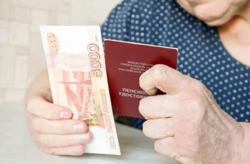 Размер доплаты к пенсии инвалиду 3 группы в 2017 году