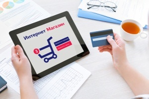 Что делать и куда обращаться, если обманули в интернет-магазине: как вернуть свои деньги?