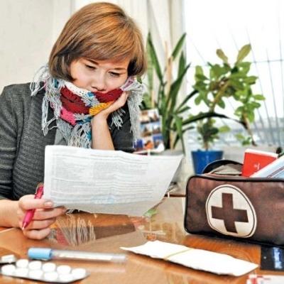 Можно ли уволить работника во время больничного?