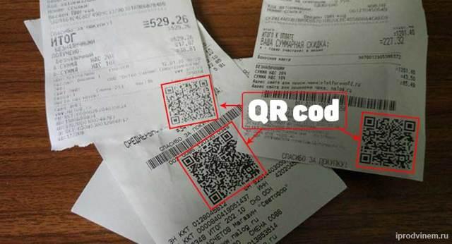 Как можно вернуть деньги с чеков за покупку в магазине с помощью приложений и пластиковых кэшбэк-карт?
