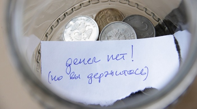 Что значит заморозить накопительную часть пенсии, почему хотят это сделать