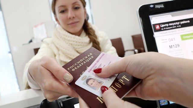 Правила замены водительского удостоверения при смене фамилии