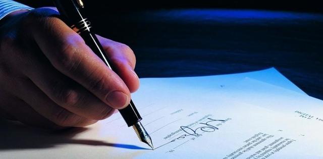 Журнал регистрации трудовых договоров и дополнительных соглашений
