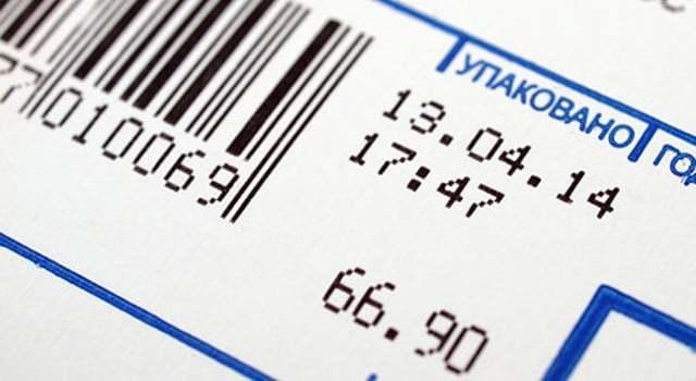 Что такое гарантийный срок товара? Понятие, правовые особенности, отличия от срока годности и службы