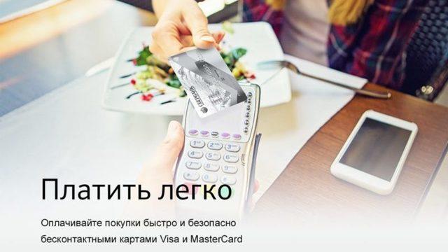 Срок возврата денег на банковскую карту при возврате товара. В течении какого времени осуществляется перевод клиентам Сбербанка?