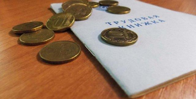 Сколько можно стоять на бирже труда и получать пособие, какие вакансии предлагают