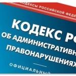Ответственность за ненадлежащее исполнение контракта заказчиком или поставщиком по 44-ФЗ: штрафы и пени за просрочку