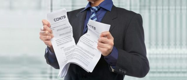 Увольнение за несоответствие занимаемой должности