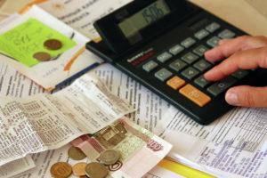 Пеня за просрочку оплаты коммунальных услуг: размеры, сроки, расчет. Как списать неустойку по квартплате?