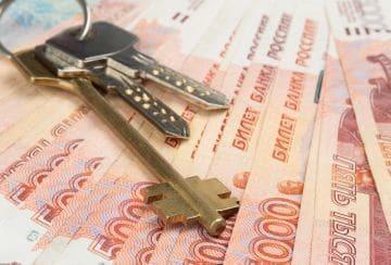 Ипотека Россельхозбанка — выгодные условия для приобретения недвижимости!