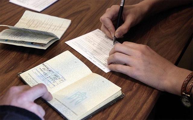 Как происходит регистрация граждан из стран СНГ в России?