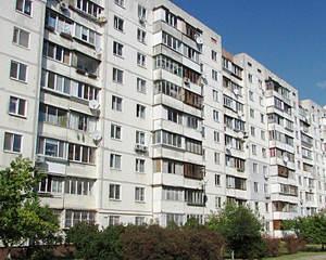 Правила приобретения недвижимости на вторичном рынке