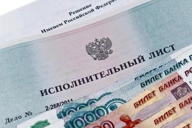 Субсидиарная ответственность учредителя и директора ООО по долгам: порядок привлечения и судебная практика
