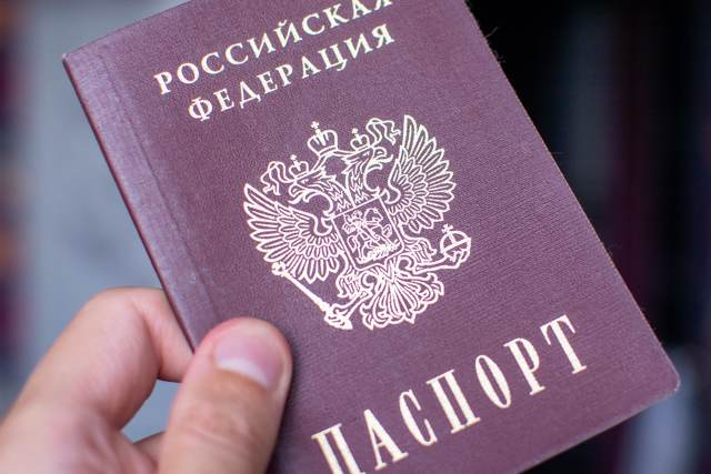 Где и как зарегистрироваться по месту жительства?