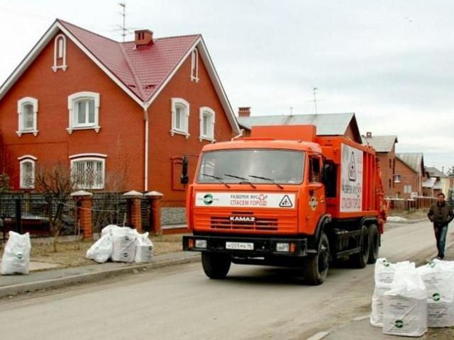 Федеральный закон №89-ФЗ с изменениями на 2019 год: новые правила вывоза и захоронения твердых коммунальных отходов