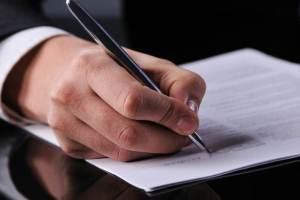 Заявление на развод с детьми — образец 2017 года, правила его написания и подачи
