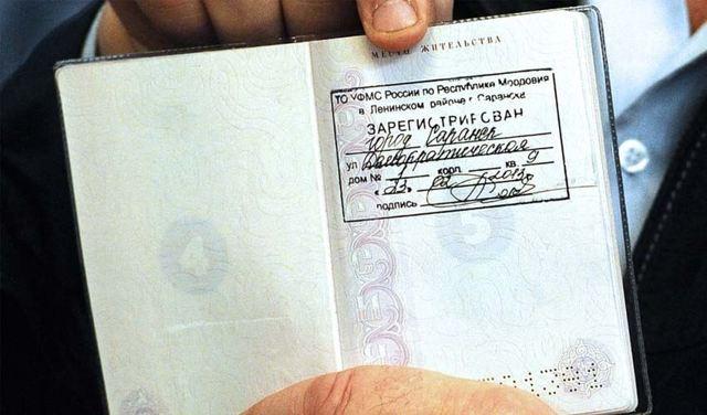 Можно ли поменять или получить паспорт с временной регистрацией