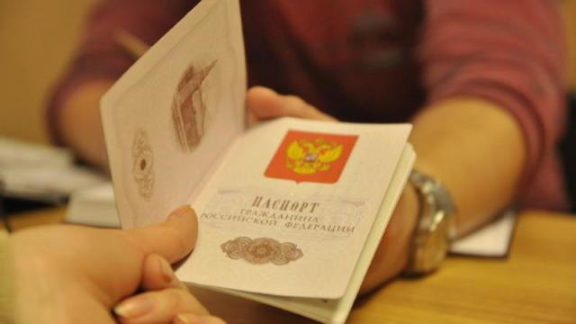 Какой налагается штраф за отсутствие прописки и штампа в паспорте?