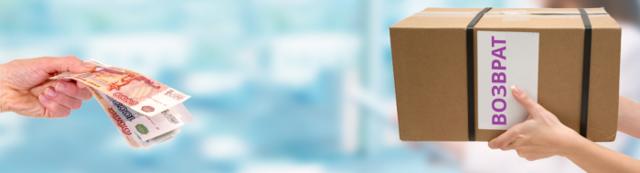 Возврат товара ненадлежащего качества: условия, порядок действий, сроки подачи требования о замене