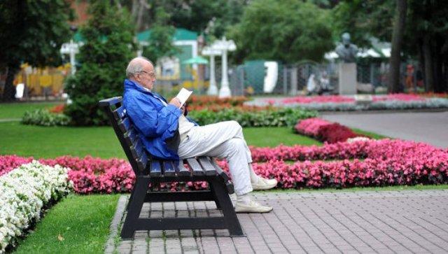 Как предоставляется отпуск работающим пенсионерам?