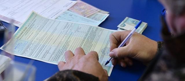 Смена полиса ОСАГО при смене фамилии: правила процедуры