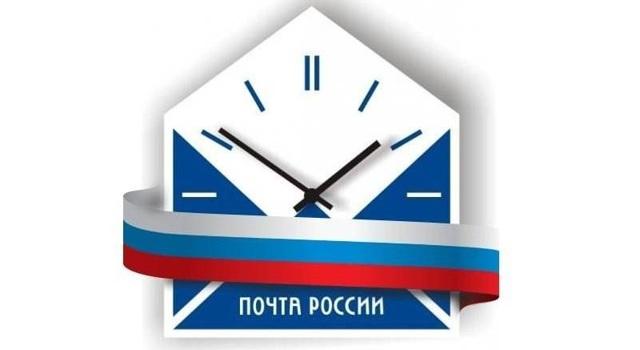 Как можно вернуть письмо, отправленное по Почте России? Образец заявления, сроки, стоимость