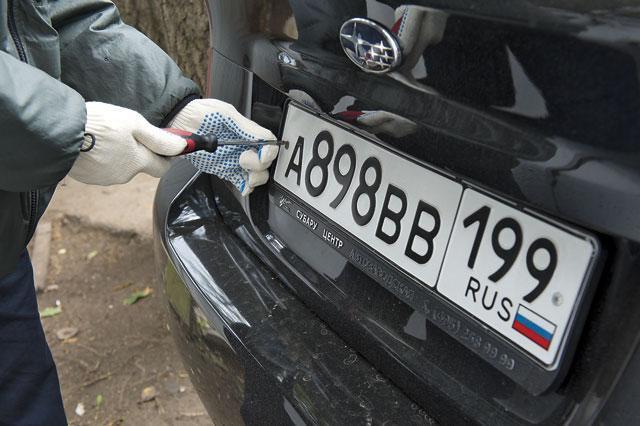 Как получить номера на новую машину в упрощенном порядке? Алгоритм действий