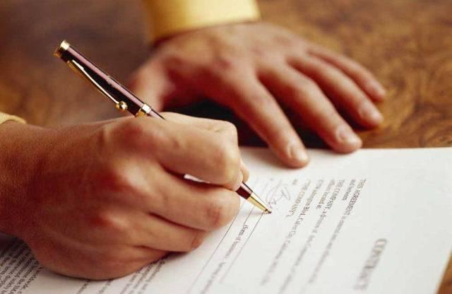 Как оформить изменение существенных условий трудового договора?