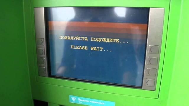 Банкомат съел деньги, не зачислив их на счет: можно ли вернуть средства за один день?