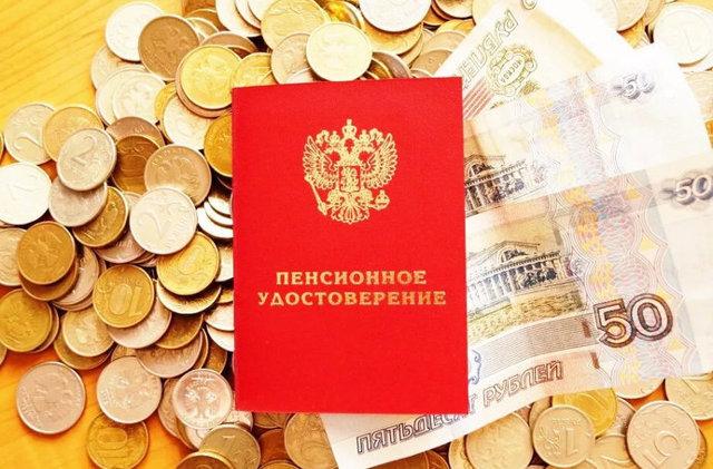 Как получить пенсионный налоговый вычет за взносы в негосударственные фонды
