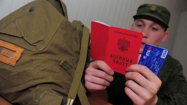 Порядок увольнения военнослужащих с военной службы
