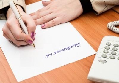 Законна ли работа по совместительству без основного места работы?