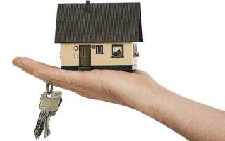 Как провести расприватизацию квартиры и повторную приватизацию после этого