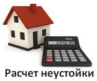 Ответственность застройщика за несвоевременную сдачу дома — подробно о правах дольщиков