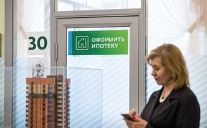 Ипотека под дом ИЖС. Процедура получения займа