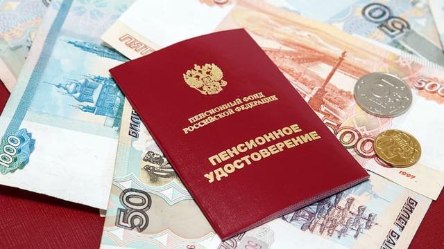 Льготы чернобыльцам в 2019 году: перечень социальных и налоговых преференций, индексация выплат