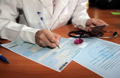 Изменения в оплате больничных листов в 2019 году: порядок расчета и выдачи
