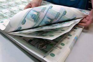 Эмиссия денег – объясняем простыми словами, что это такое