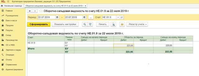 Получение вычета по НДС без счета-фактуры по чеку