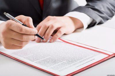 Досудебная претензия в страховую компанию о выплате страхового возмещения по ОСАГО: образец заявления, сроки подачи и рассмотрения