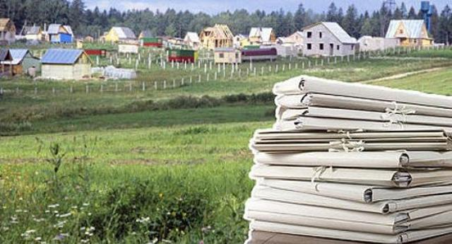 Какие документы нужны для приватизации земельного участка?