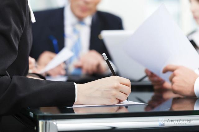 Залоговый кредитор и его права на различных этапах проведения процедуры банкротства