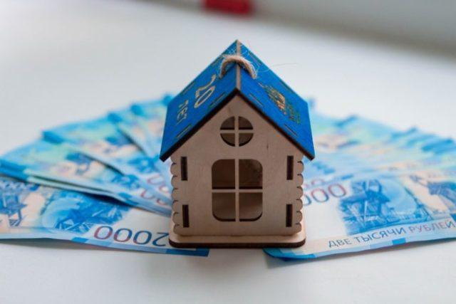 Налог с продажи квартиры: порядок расчета, сроки и варианты уплаты