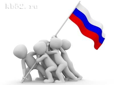 Постановление Правительства РФ №832 по Федеральному закону №44-ФЗ: ограничения в отношении пищевых продуктов, правила для участников