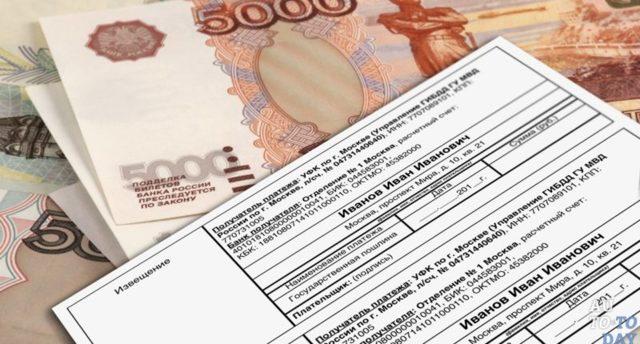 Возврат госпошлины при отказе от иска: основания, порядок действий, необходимые документы