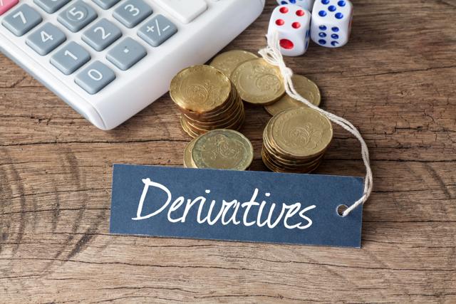 Деривативы — это эффективный инструмент инвестирования!