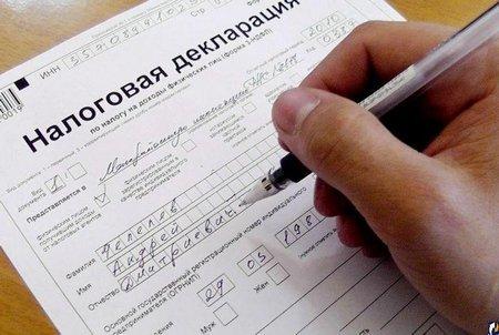 cрок сдачи декларации по земельному налогу для юридических лиц