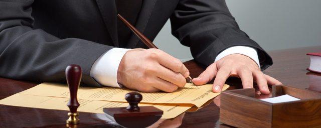 Жалоба на адвоката в суд и в коллегию: образец оформления, порядок подачи, процедура рассмотрения
