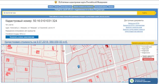 Как определить границы земельного участка по кадастровому номеру?