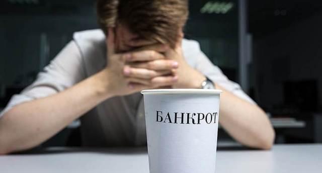 Сколько длится процедура банкротства физического лица и от чего зависят сроки?